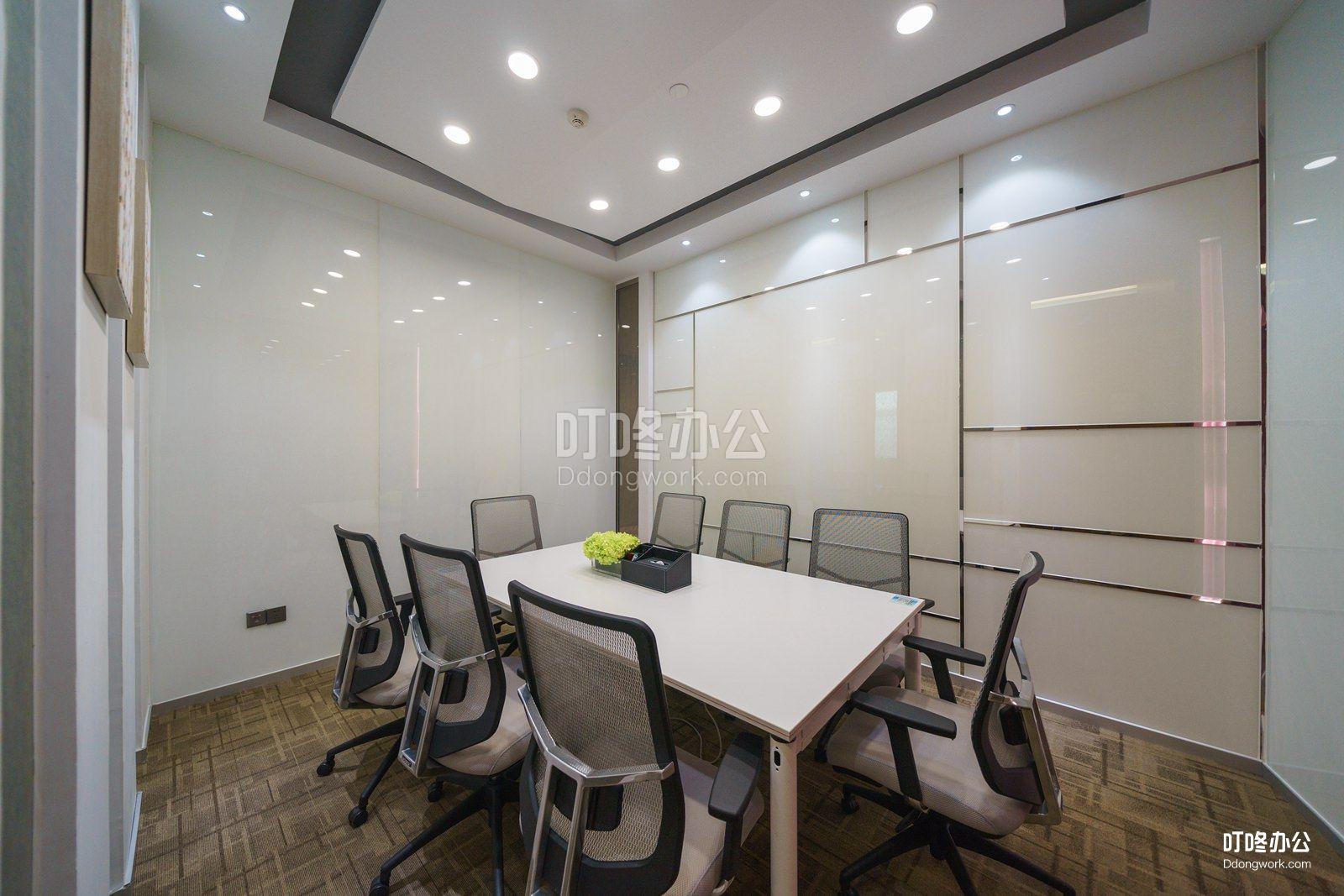 筑梦空间会议室
