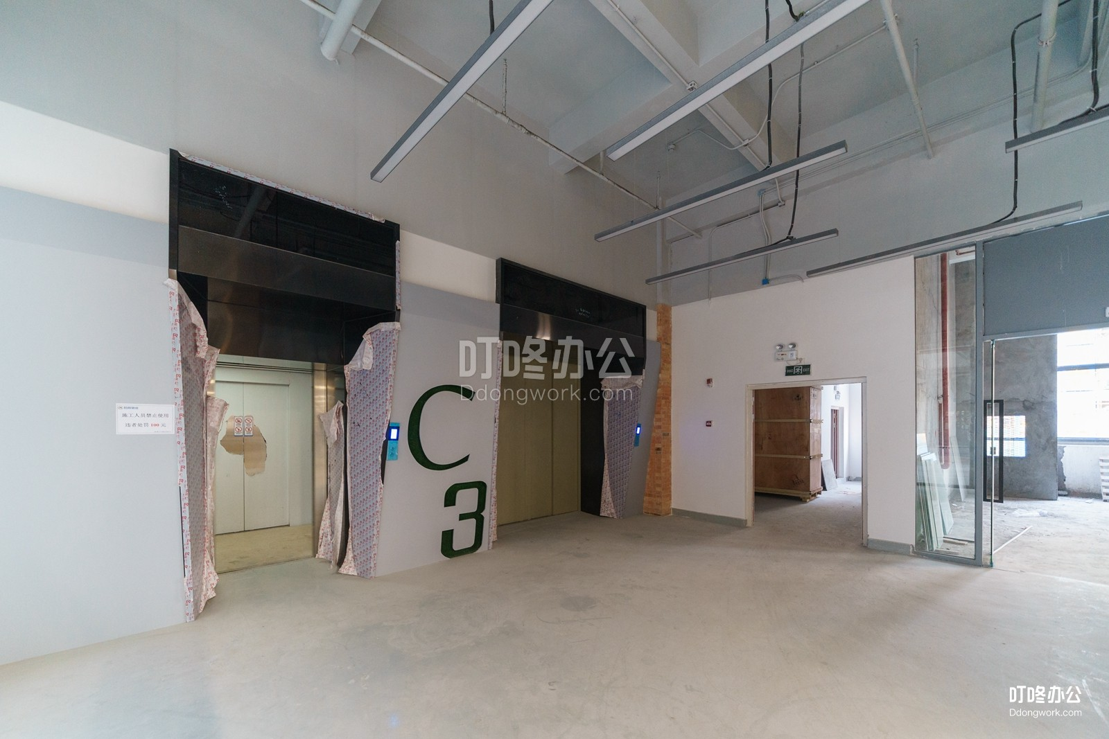 第一商务A走廊