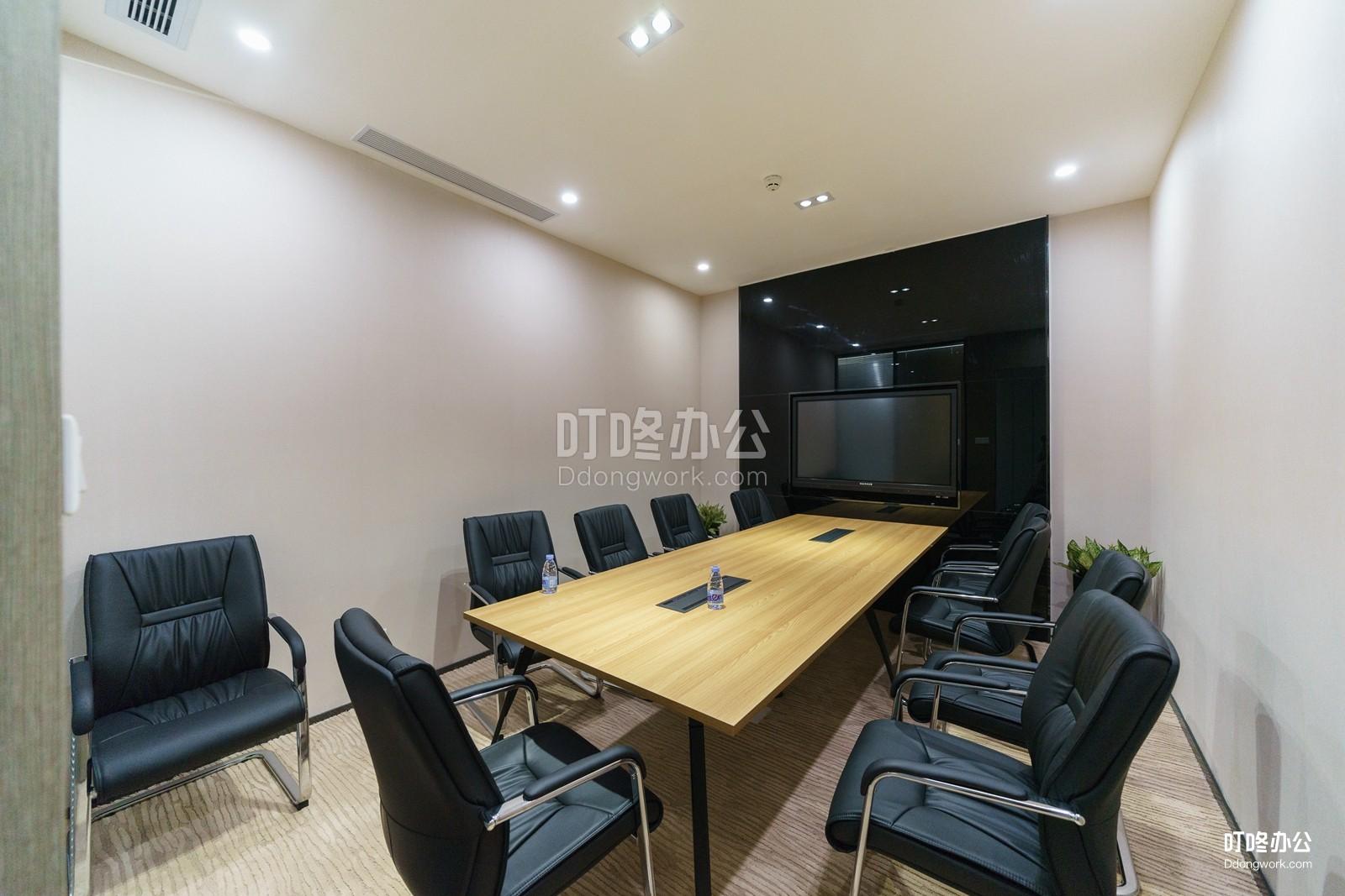 兆隆E享空间会议室