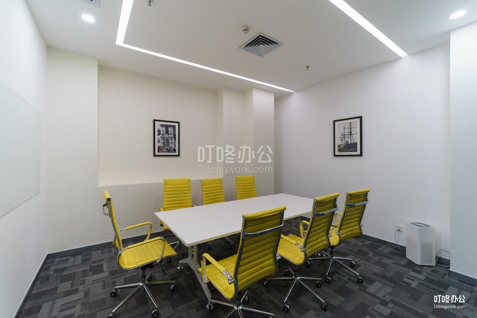 跨境电商孵化器会议室