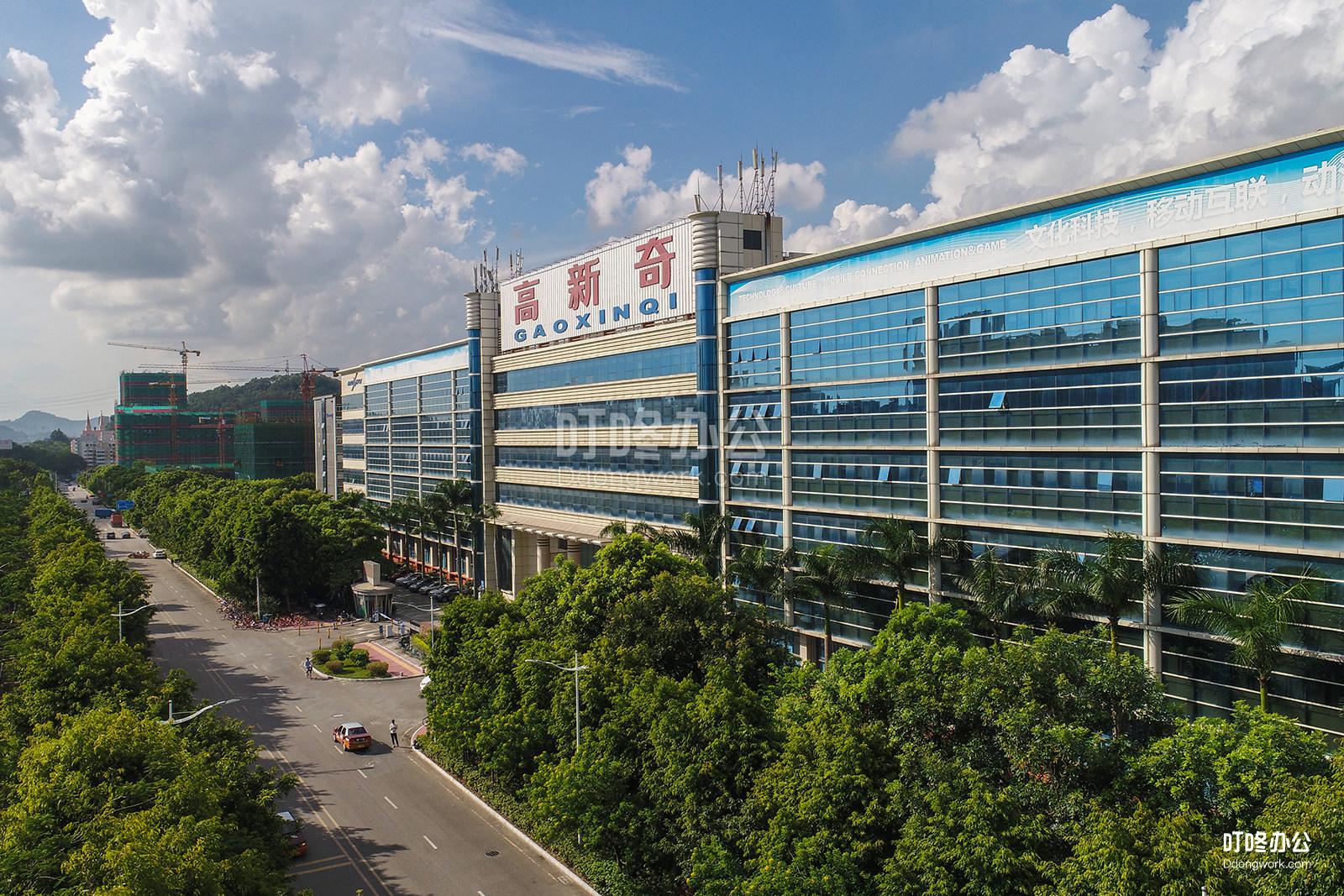 高新奇战略新兴产业园
