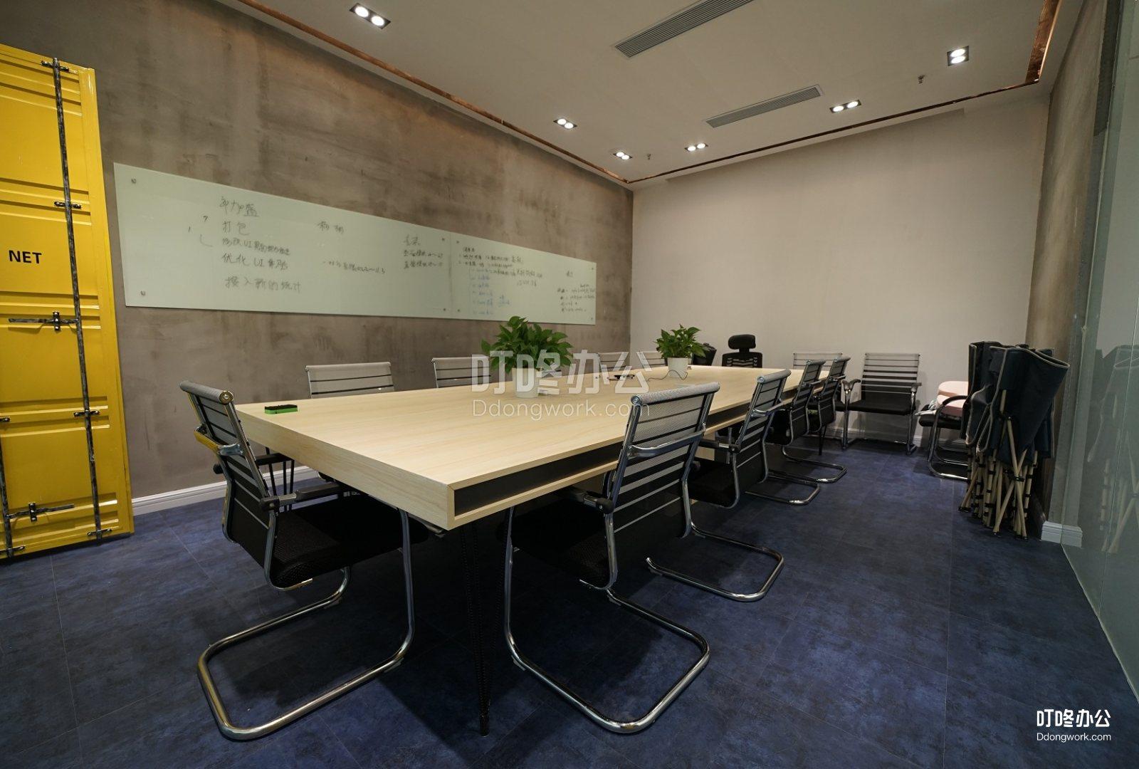 友语空间会议室