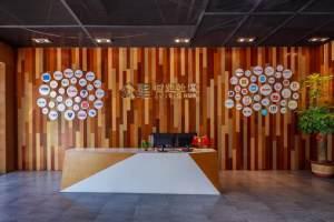 小型办公室 众里创业社区·宝体